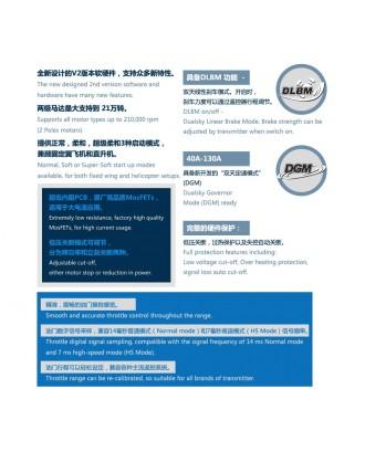 Wholesale 5pcs Dualsky XC13036A ESC High Voltage with 5 FREE DUALSKY Prog Card