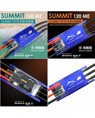 Wholesale 5pcs Dualsky Summit 120A ESC Marine Edition for RC Boat