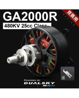 Wholesale 5pcs Dualsky GA2000R Racing Edition for E-conversion of Gas Airplane
