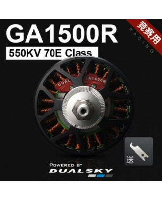Wholesale 5pcs Dualsky GA1500R Racing Edition for E-conversion of Gas plane
