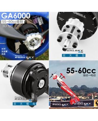 Wholesale 5pcs Dualsky GA6000.S Single Shaft Edition for E-conversion of Big Gas Plane 55CC-60CC