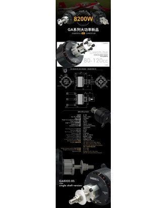 Wholesale 5pcs Dualsky GA8000.8S 160KV Single Shaft Edition