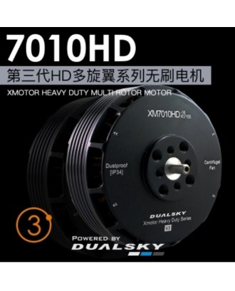 Wholesale 11pcs Dualsky XM7010HD HV Motor 350KV 155KV for Aerial Photography and Agricultural Spray