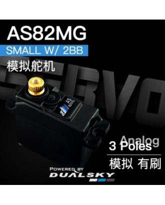 Wholesale 10pcs Dualsky AS82MG Analog Servo 3-pole